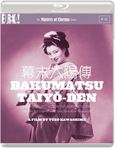 Bakumatsu Taiya-Den 幕末太陽傳 (Masters of Cinema) [Blu-ray] [Import]
