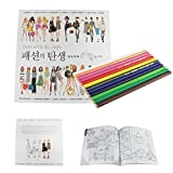 Bao Core Stress Relieving Pattern Drawing Sketching Coloring Book Color Filling Book with 12 Assorted Color Pencils for Children Learning and Adults Relaxation (The Birth of the Fashion)