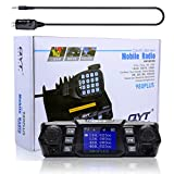 NKTECH USB Cable QYT KT-UV980 PLUS Dual Band Quad Standby 136-174/400-480MHz UHF 55W VHF 75W 5Tone 2Tone Remote Stun/Kill/Revive Colorful Screen Car/Trunk Mobile Transceiver Two Way Radio