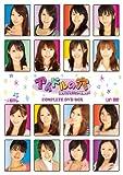 日テレジェニック2009 DVD 「アイドルの穴 日テレジェニックを探せ! COMPLETE DVD-BOX」