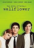 ウォールフラワー [DVD]