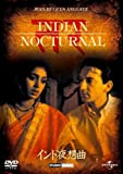 インド夜想曲(ユニバーサル・セレクション2008年第11弾)【初UPJ化】【初回生産限定】 [DVD]