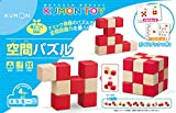 くもん出版 KK-10 空間パズル