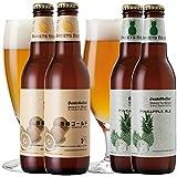[春夏限定プレミアムフルーツビール2種セット] 湘南ゴールド(オレンジ)、パイナップルエール (4本セット(各2本入)) ランキングお取り寄せ