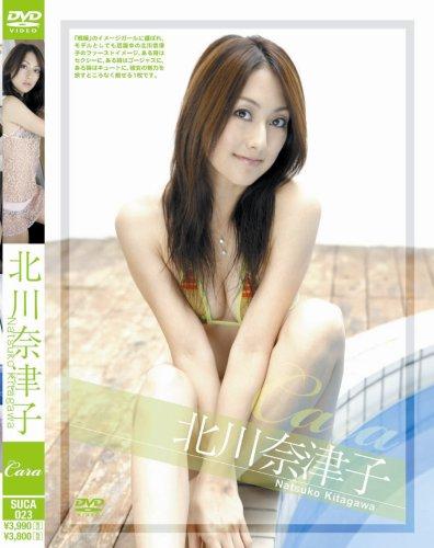 CARA 北川奈津子 画像