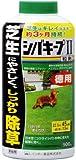 レインボー シバキープII粒剤 900g