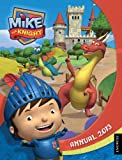 Mike the Knight Annual 2013 (Annuals 2013)