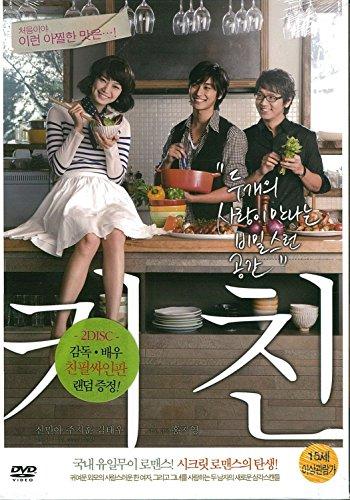 KITCHEN キッチン   韓国盤 DVD2枚組
