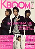 K・BOom (ブーム) 2008年 04月号 [雑誌]