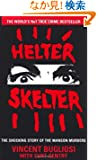 Helter Skelter: The True Story of the Manson Murders. Vincent Bugliosi with Curt Gentry