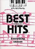 ピアノミニアルバム ベストヒッツ Everything/season (ソロ/弾き語り)(中級)