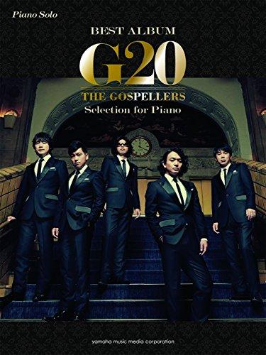 ピアノソロ ゴスペラーズ 【G20】 Selection for Piano