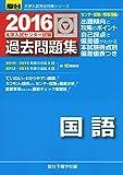 51W aoxE1IL. SL160  受験でエリートまっしぐら~慶應、早稲田に合格しよう~Lesson27 古文の演習 進め方編