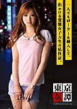 東京奇譚 6 [DVD]
