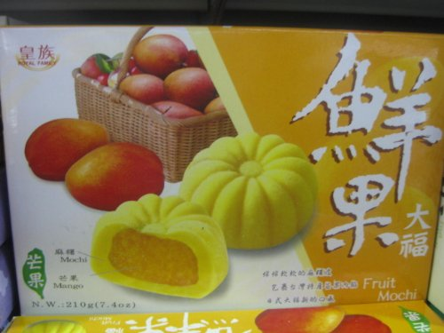 Royal - Fruit Mochi Mango Flavor 7.40 Oz Z (Pack Of 1)