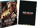 【早期購入特典あり】96時間/レクイエム(非情無情ロング・バージョン) 2枚組ブルーレイ&DVD(初回生産限定) (オリジナル・クリアファイル付) [Blu-ray]