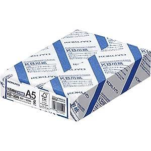コクヨ PPC用紙 共用紙 FSC認証 64G A5 500枚 KB-30N