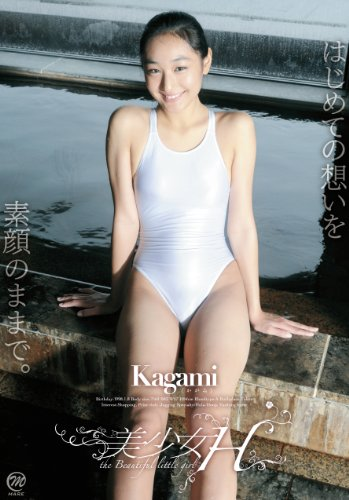 Kagami 美少女H(仮) [DVD]