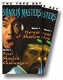 echange, troc Shaolin: Heroes of Shaolin Vol. 1 & 2 [VHS] [Import USA]
