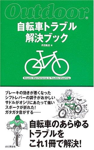 ママチャリ 通学チャリ 自転車 ...
