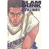 Slam dunk―完全版 (#10) (ジャンプ・コミックスデラックス)