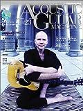 ムック アコースティックギターマガジン Vol.23 CD付 マイケル・ヘッジス マイケル・ヘッジス (リットーミュージック・ムック)