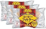 Kalita コーヒーフィルター バガス濾紙 みさらしOP 103 ロシ 4~7人用 100枚入り 3個パック