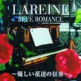 BLUE ROMANCE〜優しい花達の狂奏〜