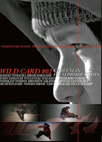 WILD CARD 02 (CARVEMAN) (htsb0216) 【スノーボード】 [DVD]
