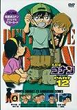 名探偵コナンDVD PART12 vol.4