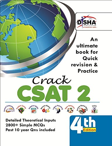 Crack Civil Services General Studies IAS Prelims (CSAT) - Paper 2 Fourth Edition
