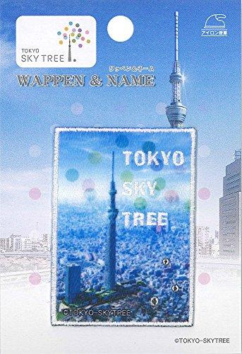 パイオニア ワッペン 東京スカイツリー TS500-TS07