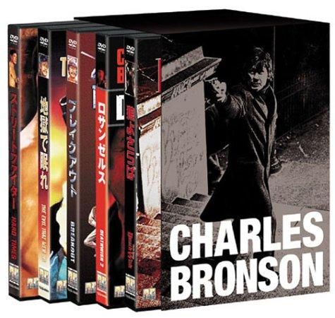 チャールズ・ブロンソン DVD 5本組 BOX