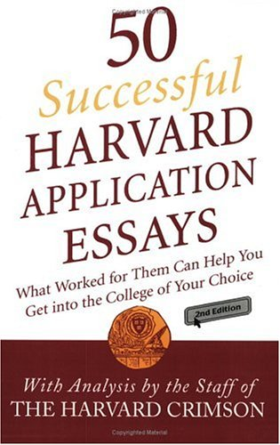 great application essays for business school amazon