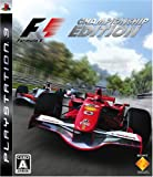Formula One Championship Edition [Japan Import]
