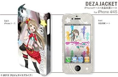 デザエッグ デザジャケット ラブライブ! for iPhone 4/4Sケース&保護シート デザイン03 DJAN-IPL1-m03