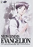Neon Genesis Evangelion - Platinum Collection 1