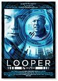 LOOPER/ルーパー DVD