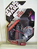 Star Wars Basic Figure Darth Revan