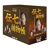 時代劇スペシャルセレクション伝七捕物帳ボックスセット