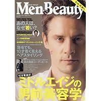 DIME Men's Beauty 表紙画像