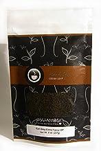 Mahamosa Black Earl Grey Tea - Earl Grey Extra Fancy OP 8 oz