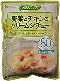 ハウス やさしくラクケア 野菜とチキンのクリームシチュー80kcal 200gx6個