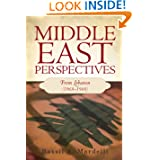 Middle East Perspectives: From Lebanon (1968-1988)