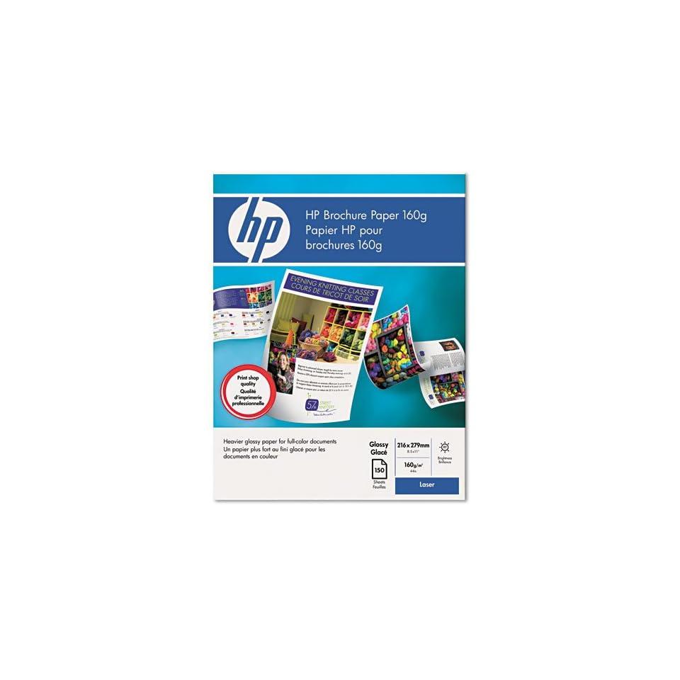 HP Color Laser Glossy Brochure Paper, 97 Brightness, 44lb