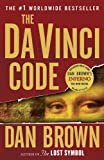 The Da Vinci Code (0307277674) by Dan Brown