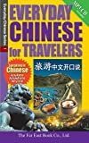 img - for Everyday Chinese for Travelers: Everyday Chinese for Travelers: Speaking in Chinese Anytime Anywhere Anyone, Simplified Character (Book & CD) (Chinese Edition) book / textbook / text book