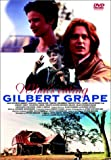 ギルバート・グレイプ;WHAT'S EATING GILBERT GRAPE