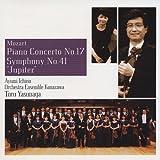 モーツァルト:交響曲第41番