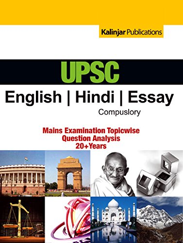 Best english essay book for upsc